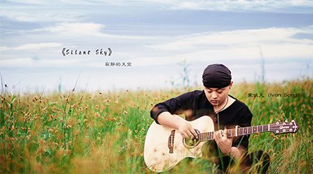 <Silet Sky>ָ��������� ��������Ivan Song��2016.6.26